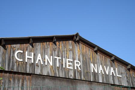 Foto de Shipyard hangar - Imagen libre de derechos
