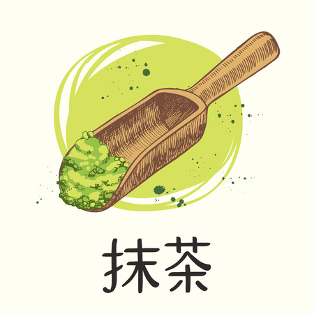 Illustration for Japanese ethnic and national tea ceremony. Matcha. Traditions of teatime. Decorative elements for your design. Vector Illustration with party symbols on white background. - Royalty Free Image