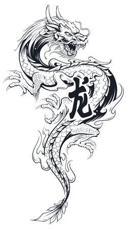 Illustration for Black asian dragon tattoo Illustration isolated on white. Vector art. - Royalty Free Image