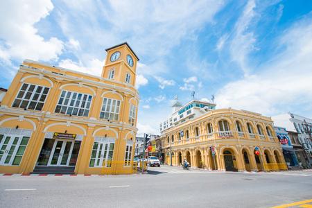 Foto de Phuket, Thailand - October 12, 2017: Building with clock tower of Sino Portuguese architecture at Phuket Old Town, The chartered bank building, Phuket, Thailand - Imagen libre de derechos