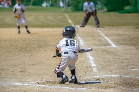 Photo pour Baseball kids - image libre de droit