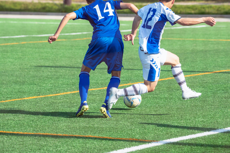 Photo pour Scenery of the soccer game - image libre de droit