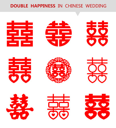 Illustration pour Vector Chinese Xi Double Happiness symbol Shuang set - image libre de droit
