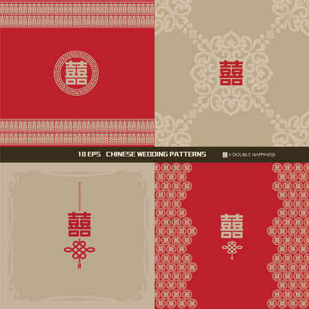 Ilustración de Chinese Double Happiness Wedding Patterns - Imagen libre de derechos
