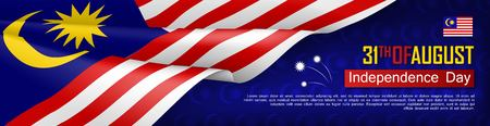 Illustrazione per Malaysian Independence day horizontal web banner. Patriotic background with realistic waving malaysian flag. National traditional holiday vector illustration. Malaysia republic day celebrating - Immagini Royalty Free