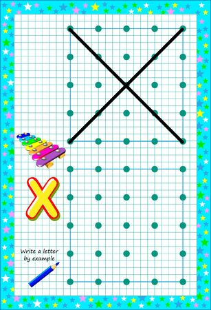 Ilustración de Educational page for little children on square paper. Write letter by example. Logic puzzle game. Developing baby skills of drawing and writing. Printable worksheet for kids textbook. Back to school. - Imagen libre de derechos