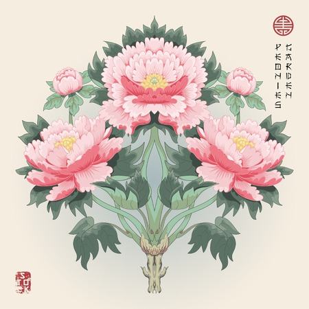 Illustration for Vector illustration with branch of tree peony. Pattern imitates traditional Chinese ink painting. Inscription Peonies garden. - Royalty Free Image