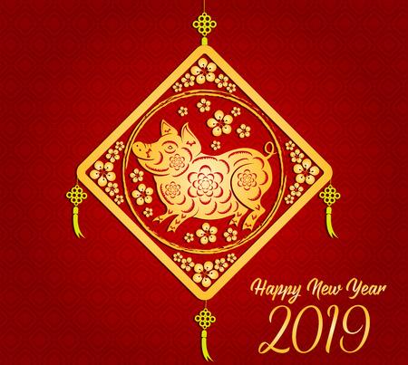 Ilustración de Happy  Chinese New Year  2019 year of the pig.  Lunar new year - Imagen libre de derechos