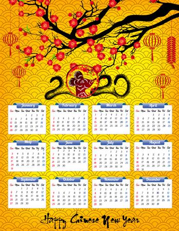 Illustration pour 2020 Calendar for new year - image libre de droit