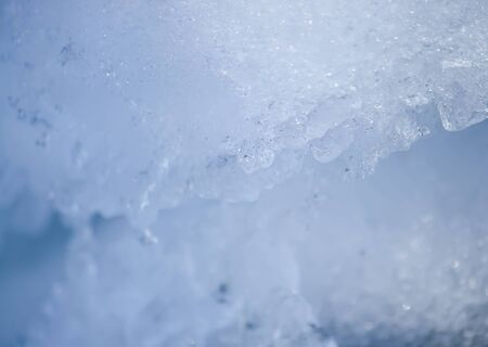 Photo for Fresh clean snow surface in a winter day - Royalty Free Image