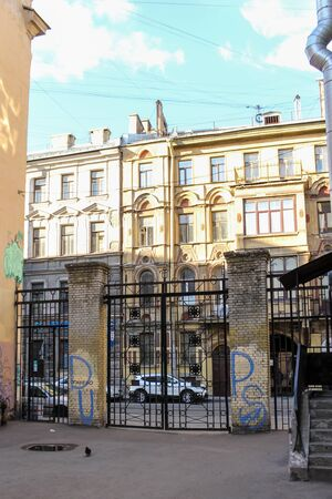 Foto de Houses, streets and views of the central part of non-excursion St. Petersburg. - Imagen libre de derechos