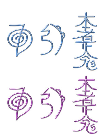Foto de Reiki Healing Energy Symbols - a shiny pink and a shiny blue set of the three Japanese Reiki Symbols used in attunements - Imagen libre de derechos