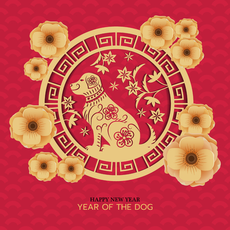 year of the dog, Chinese new year  celebration  artwork,  can be use for greeting and invitation card.  background , backdrop.  vector illustration