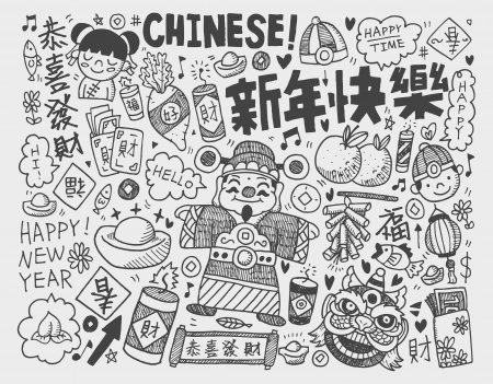 Illustration pour Doodle Chinese New Year  background - image libre de droit