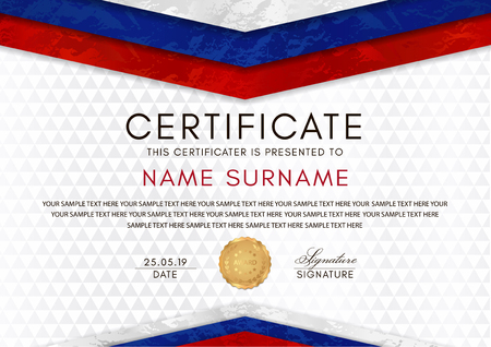 Illustration for Certificate template with Russian flag (white, red, blue colors) frame and gold badge. White background design for Diploma, certificate of appreciation or award - Royalty Free Image