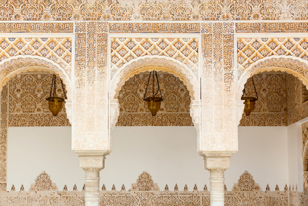 Photo for Arches in Islamic Moorish style in Alhambra, Granada, Spain - Royalty Free Image