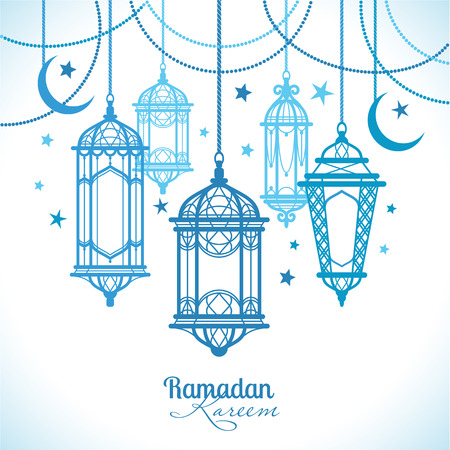 Illustration for Ramadan Kareem. Islamic background. - Royalty Free Image