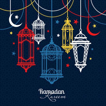 Illustration pour Ramadan Kareem. Islamic background. lamps for Ramadan - image libre de droit