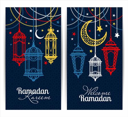Illustration for Ramadan Kareem. Islamic background. lamps for Ramadan. Banners set. - Royalty Free Image