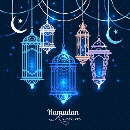 Illustration for Ramadan Kareem. Islamic background. lantern for Ramadan - Royalty Free Image