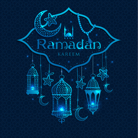 Illustration pour Greeting Card Ramadan Kareem design with lamps and moons. - image libre de droit