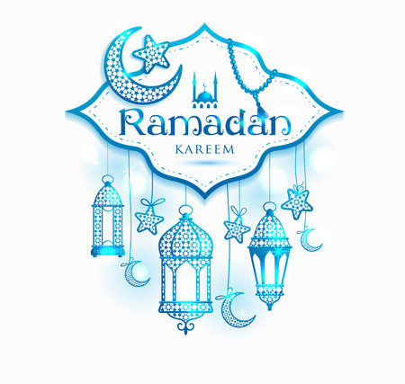 Illustration for Greeting Card Ramadan Kareem design with lamps and moons. Vector frame illustration. - Royalty Free Image