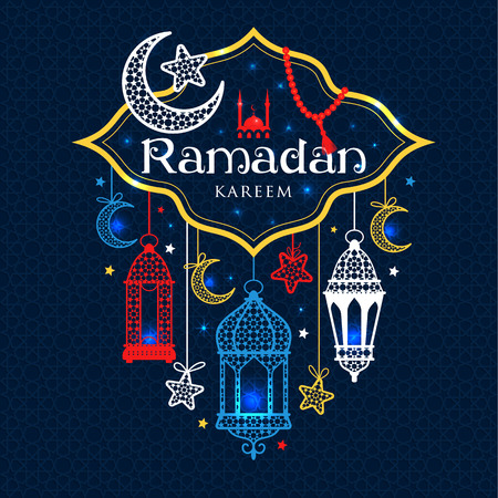 Illustration for Greeting Card Ramadan Kareem design with lamps and moons. - Royalty Free Image