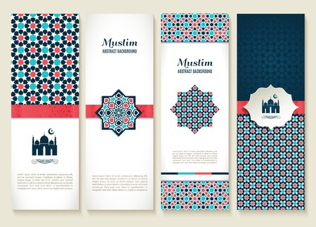 Illustration for Banners set of ethnic design. Religion abstract set of layout with ornament. - Royalty Free Image