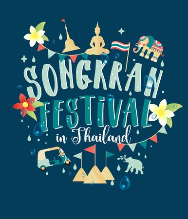 Illustration pour Songkran Festival in Thailand of April, hand drawn lettering, pagoda sand, elephant splashing water, flowers tropical. Vector illustration. - image libre de droit
