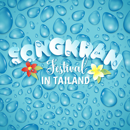 Illustration pour Songkran Festival in Thailand of April, hand drawn lettering, on splashing water in seamless pattern. - image libre de droit