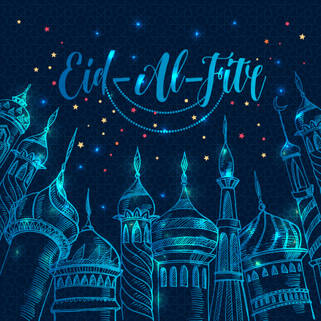 Illustration for Ramadan greeting illustration with silhouette of mosque on dark blue Eid-Al-Fitr. - Royalty Free Image
