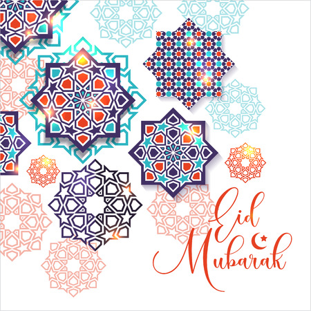 Illustration pour Festival graphic of islamic geometric art. Islamic decoration. Eid Mubarak celebration. - image libre de droit