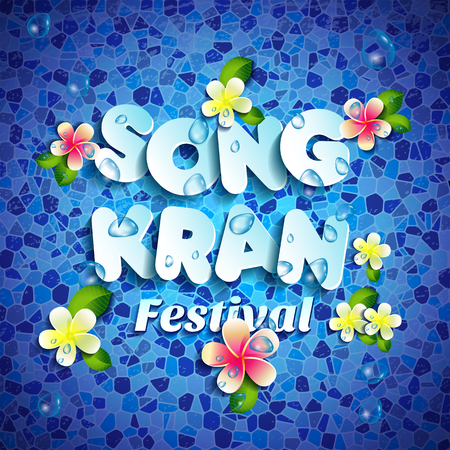 Illustration pour Songkran Festival in Thailand of April, paper style lettering, on blue water, flowers tropical. - image libre de droit