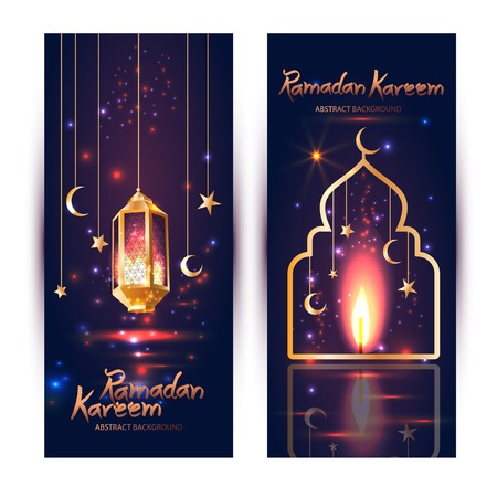 Illustration for Ramadan Kareem islamic illustration with 3d cute lantern and star and moon. Banner set. - Royalty Free Image