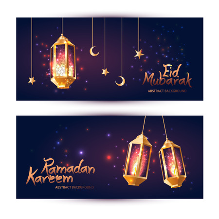 Illustration for Illustration Ramadan Kareem  with 3d Lamps Fanoos - Royalty Free Image