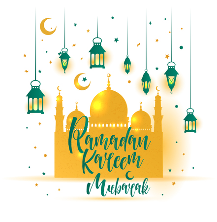 Illustration for Ramadan Kareem  with 3d cute lantern and star and moon with mosque. - Royalty Free Image