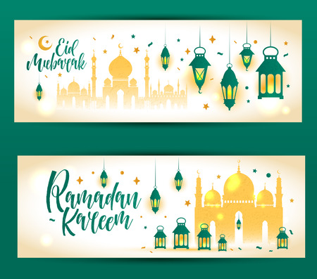 Illustration for Ramadan Kareem   with 3d cute lantern and star and moon. Banner set with mosque. - Royalty Free Image