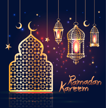 Illustration for Ramadan Kareem with 3d cute lantern and star and moon and mosque. - Royalty Free Image