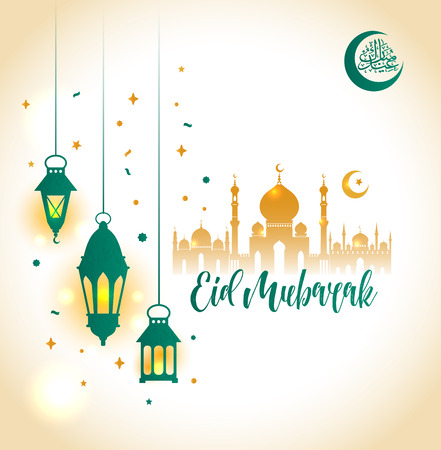 Illustration for Ramadan Kareem islamic  with 3d cute lantern and star and moon with mosque. - Royalty Free Image
