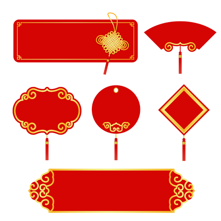 Illustration pour Red and gold label for chinese new year  set design - image libre de droit