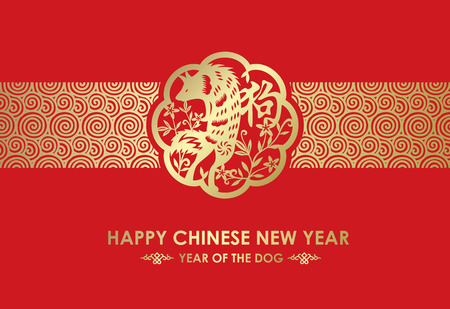 Illustration for Happy Chinese new year and year of dog card with gold dogs in flower circle and gold ribbon texture on red background vector design - Royalty Free Image