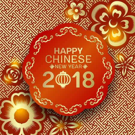 Illustration pour Happy Chinese new year 2018 text on red circle banner and bronze gold flower china pattern abstract background vector design - image libre de droit