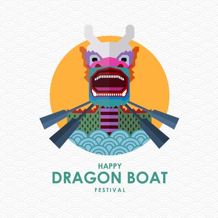 Ilustración de happy dragon boat festival with dragon boat  front on water in circle vector design - Imagen libre de derechos