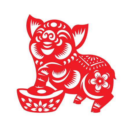 Ilustración de Red paper cut pig zodiac and money sign isolate on white background vector design. - Imagen libre de derechos