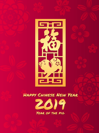 Illustration for Happy Chinese new year 2019 card with Gold pig zodiac in china frame door on red flower background vector design (Chinese word mean blessing) - Royalty Free Image