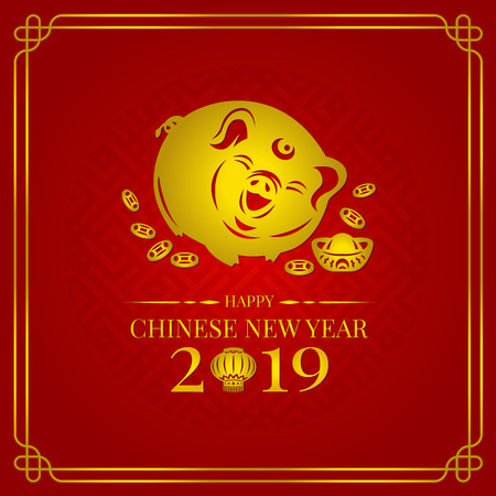 Illustration pour Happy chinese new year 2019 banner card with gold pig zodiac sign and china money coin and lantern on red background vector design - image libre de droit