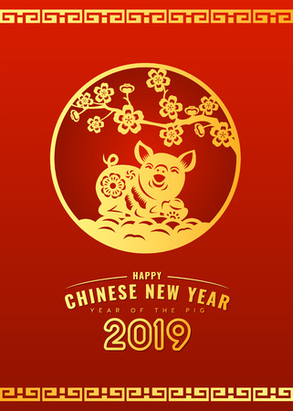 Ilustración de Happy chinese new year card with gold pig zodiac hold china money under peach flower tree in circle frame vector design - Imagen libre de derechos
