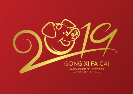 Ilustración de Happy chinese new year banner card with 2019 text and Gold pig zodiac sign on red background vector design - Imagen libre de derechos
