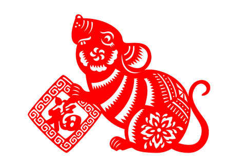 Ilustración de Red paper cut rat zodiac hold china knot banner and Chinese word mean Good Fortune sign isolate on white background vector design - Imagen libre de derechos