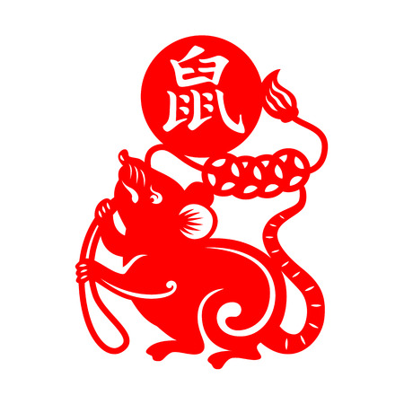Illustration pour Red paper cut rat zodiac hold Ancient Chinese Coin sign isolated - image libre de droit